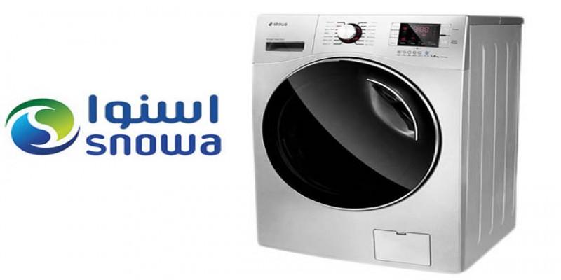 تعمیر ماشین لباسشویی اسنوا در اصفهان